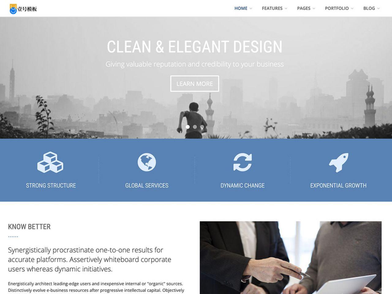 咨询公司浅蓝色大气响应式网站模板